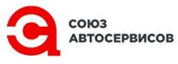 Приглашение на мероприятие союза автосервисов 2 апреля